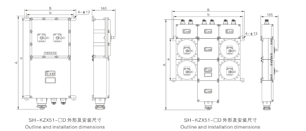 SH-KZX explosion-proof control box(power maintaining IIB,IIC)