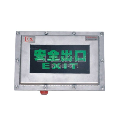 Explosion Proof Sign Light