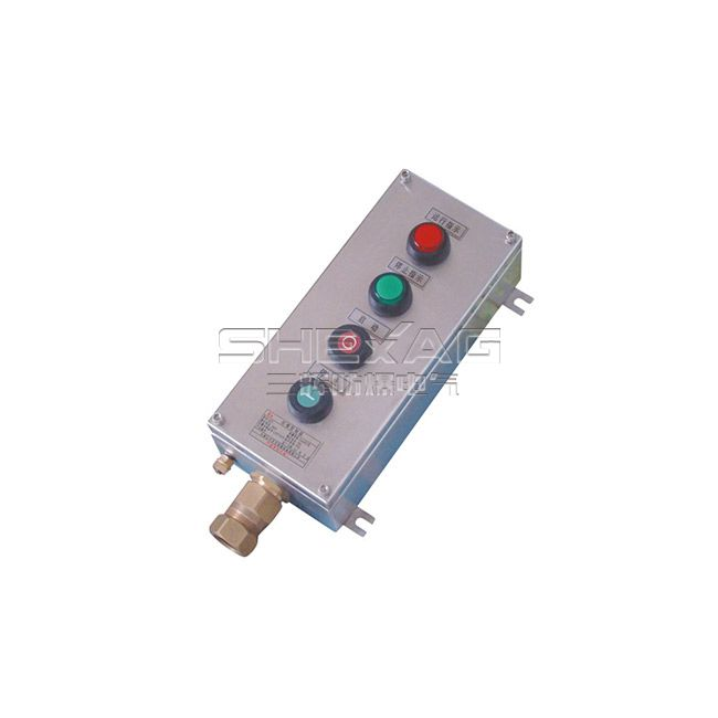 SH-KZX explosion-proof control push box(Button box ed II C)