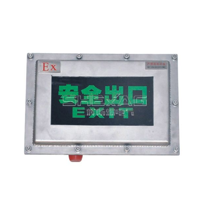 Explosion Proof Emergency Lights Are Widely Used