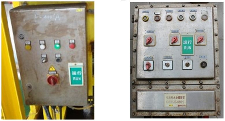 Common Explosion Proof Safety Problems In Explosion Hazardous Areas
